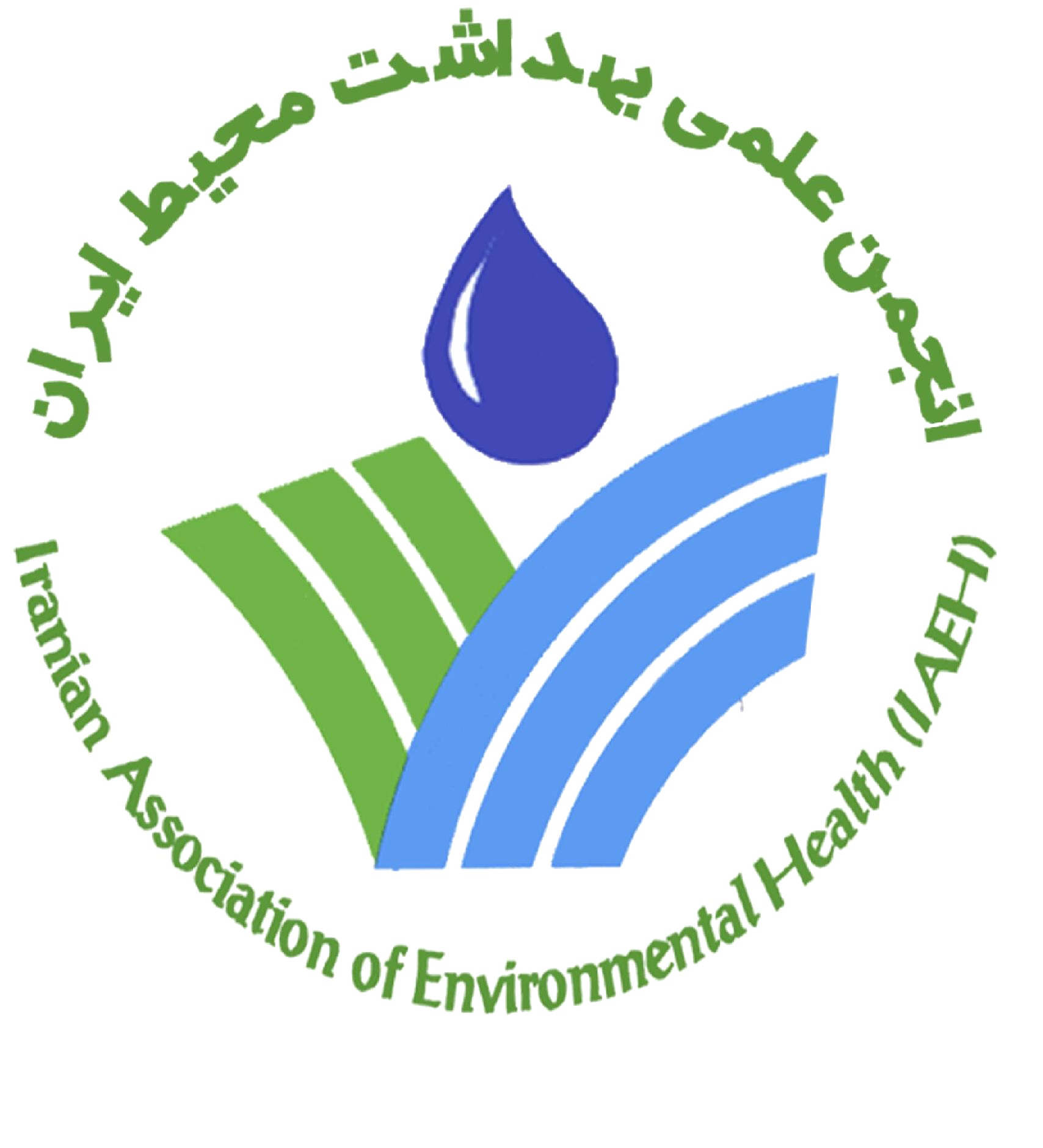 Iranian Association of Environmental Health